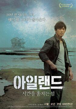 Jeju - The Island of Time000