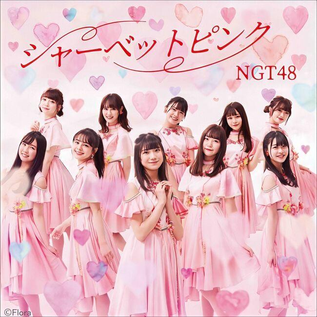 NGT48 - Sherbet Pink (シャーベットピンク)
