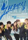 No Breathing4