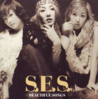 S.E.S - Beautiful Songs