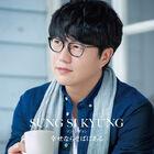 Sung Si Kyung - Shiawase Nara Soba ni Aru (幸せならそばにある)