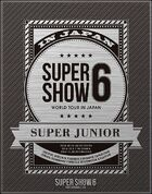 SuperShow6SuJu