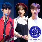 The Liar and His Lover OST Part4