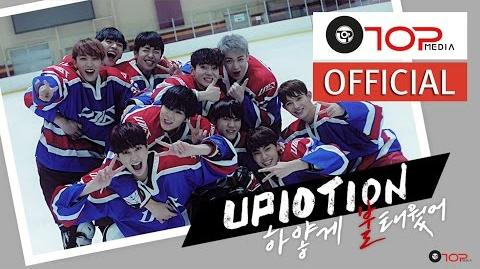 UP10TION - White Night