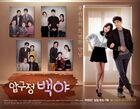Apgujeong Midnight SunMBC2014