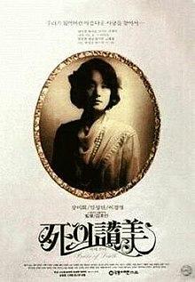Death Song-1991-01