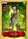 Densetsu no Okaasan NHK2020 -11