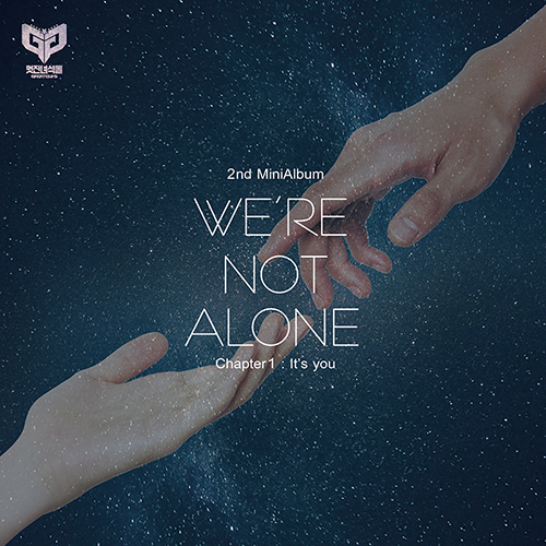 Great Guys-We're Not Alone