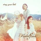 Kalafina ring your bell CD DVD