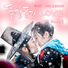 Splash Splash LOVE OSTPart2