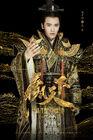 The Legend of Ba Qing-Jiangsu TV-201803
