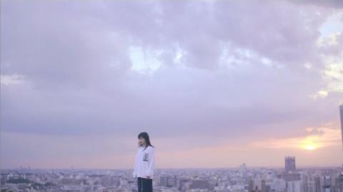 Touyama Mirei - Kimi no Tonari