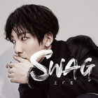 Wang Guang Yun - Swag-CD