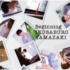 Yamazaki Ikusaburo - Beginning