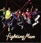 409px-NEWS-Fighting-Man-m500x488