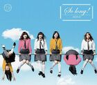 680px-akb48 So long typea limited
