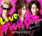 7th Single-LOVE FIGHTER