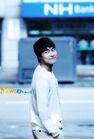 Choi Dae Chul7