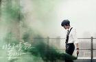 Lee Jun Ho12