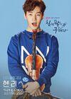 Perseverance Goo Hae RaMnet2015-7
