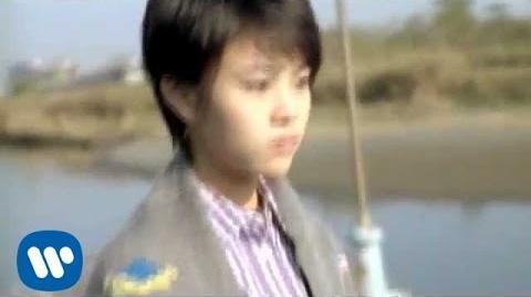 Takahata Mitsuki - Hitomi Hiraite