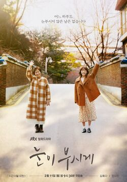 The Light in Your Eyes-JTBC-2019-04
