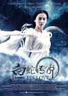 The Sorcerer and the White Snake02