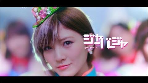 【MV full】ジャーバージャ AKB48 公式