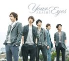 Arashi - Your Eyes