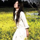 Destiny-TaiyounoHana-Koimizu-TearsofLove-SH-S
