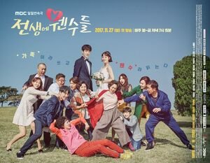 Enemies from the Past-MBC-2017-01
