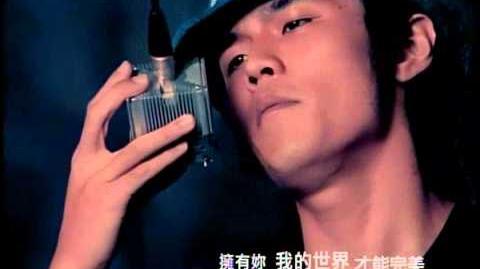 Jay Chou - Secret Sign