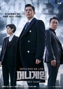 Money Game-tvN-2020-01