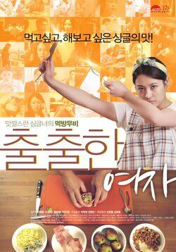 The Cravings 1 NaverTV 00