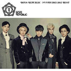 ÁlbumCompJap01-BR