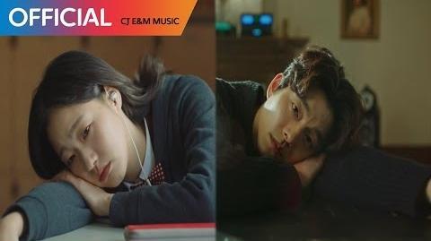도깨비 OST Part 4 크러쉬 (Crush) - Beautiful MV (ENG Sub)
