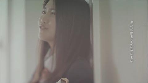 Inoue Sonoko - Akai Muffler