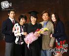 Rude Miss Young Ae season 1