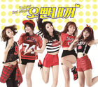 TAHITI - Oppa, You Are Mine