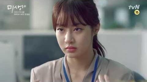 """Misaeng - An Incomplete Life"" Kang Sora Trailer (English Sub)"