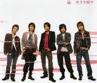 Arashi 16