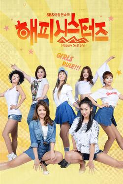 Happy Sisters-SBS-201701