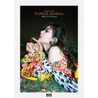 Hyuna (Flower Shower)