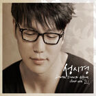 It's You - Sung Si Kyung