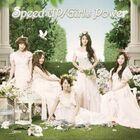 Kara - Speed Up & Girls Pow