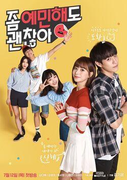 OK to Be Sensitive-NaverTV-2018-01