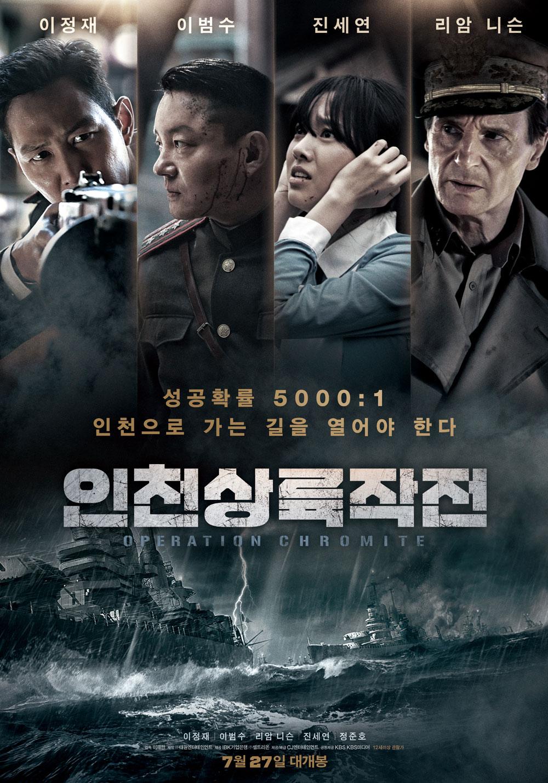 Filme coreano korean movie 4