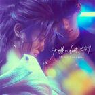 Touyama Mirei - Daikirai-CD