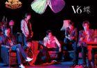 V6 - Chou