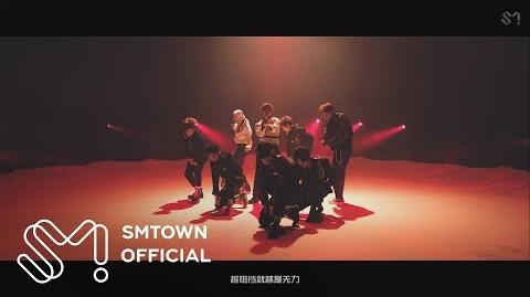 EXO - Tempo (Chinese Ver